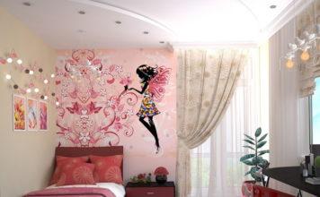 Jak urządzić idealną sypialnię